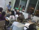 广州增城新塘哪里有好的成人英语学习首选英伦外语