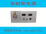 安耐斯JS1201D可调直流稳压电源0-120V1A直流稳压