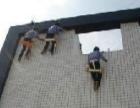 惠州防水装饰
