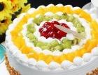 沧州专业订蛋糕运河区送货上门裸蛋糕预定生日蛋糕店