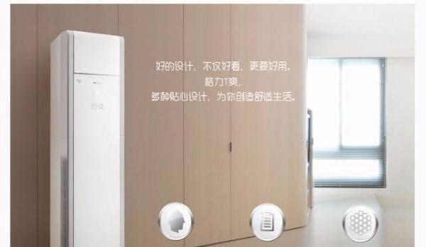 9成新的120三相动力电品牌空调柜机转卖