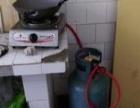 新液化气罐 新煤气灶