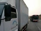跃进帅虎4米2箱货车
