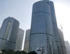 江干区市民中心 财富金融中心200平办公室 3元出租 方正户