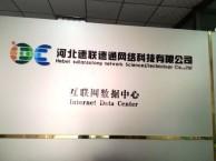 服务器托管 服务器租用 云服务器 IDC机房