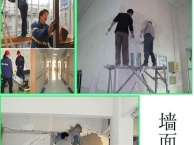 杭州家庭室内装修,二手房翻新,旧房改造,居家装饰等