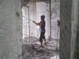 室内外拆除砸墙房屋改造混凝土切割垃圾清运开门洞