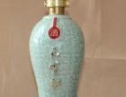 陶瓷酒瓶加工厂-陶瓷定做-茶叶罐-陶瓷大花瓶-陶瓷酒具-陶瓷