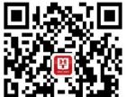 【济南华图】教师编笔试429或501开课