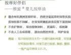 重庆市大渡口区安利产品在哪里买 大渡口区安利送货上门服务热线