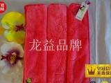 龙益品牌 毛巾厂家】韩国 竹纤维毛巾 毛