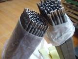 A902钛钙型药皮的不锈钢焊条