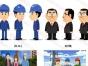 长春新风尚动漫设计公司--为你提供较好的婚礼动画