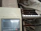 微型数控火焰切割机