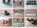 天田冲床轴承,高效全自动喷油机-宇捷模高指示器等配件