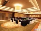 酒泉启程国际会展有限公司承接各类展会会议,会场布置