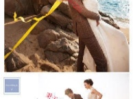 三亚婚礼策划公司沙滩个性草坪创意婚礼场地布置婚庆热