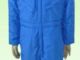 超低温液氮防护服、液氮服、液氨服、防寒服