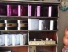 【济南商铺】奥龙观邸商圈盈利精装美容养生会所转让