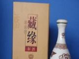 藏缘青稞酒业 藏缘青稞酒业诚邀加盟