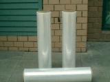 临沂铝板保护膜、玻璃保护膜、UV板保护膜