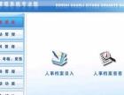 专业软件开发、微信开发、APP、商城开发、网站开发