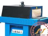 热收膜包装机