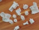 深圳3D打印服务公司