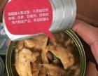 派克威迪思各种口味猫罐头