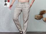 中国风亚麻男裤薄款长裤宽松男士棉麻休闲裤直筒长裤子男装潮男