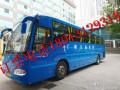 苏州到茂名 ++的汽车时刻表/汽车票查询++ .152624