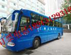 杭州到呼和浩特直达汽车有多久几个在哪乘车1881523344