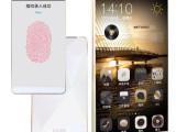 高端指纹解锁 移动双4G 超薄八核 5.3寸大屏 来米6S智能手