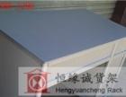 阳江玻璃样品展柜精品店产品陈列货架商品展示钛合金柜批发定做