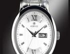 奥时奇手表 奥时奇手表加盟招商
