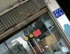 江滨东大道 儒江铁路桥下 45-2号 包子店隔壁
