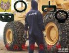 轮胎保护链安装及维修 保护链扣子价格