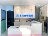 上海本眾寵物醫院知識解答 雪地三傻品種是
