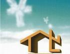 汽车房屋抵押贷款、小额贷款、当场下款