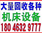 厦门岛内旧空调回收价格多少-回收电话:18046329777