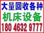 厦门库存服装回收-回收电话:18046329777