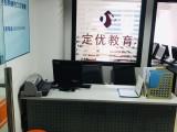 封浜电脑培训 零基础学淘宝网店运营周日班有新班开课