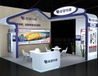 长沙家博会搭建工厂 展览公司 特装展位设计搭建