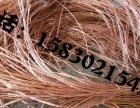 忻州专业回收废铜电缆铅电瓶铝导线蓄电池变压器配电柜黄铜平方线