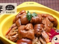 馋胖肉蟹煲(上虞时代潮城店)