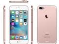 金华办手机分期有什么要求苹果7分期付款首付多少办理按揭
