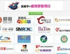石家庄新华电脑学校建筑表现大师专业