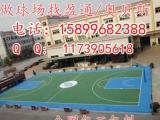 西吉泾源彭阳丙烯酸球场材料造价/丙烯酸篮球场一公斤造价