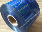云南塑料袋昆明塑料袋云南塑料袋厂昆明塑料袋厂塑料包装印刷