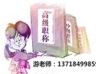 广东省建筑行业申报工程师职称